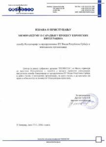 Бела паланка буяновац димитровград